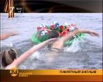 Красноярские моржи отметили 66-ю годовщину Великой Победы (видео)