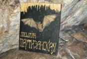 """12 июня 2010 года моржи клуба """"Криофил"""" покорили пещеру """"Партизанская"""""""