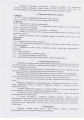 """23-24 августа """"Криофил"""" проводет открытый городской турнир  по плаванию в холодной воде «ЕНИСЕЮШКА - 2014»"""